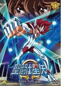 聖闘士星矢Ω 1 [アニメ映画]