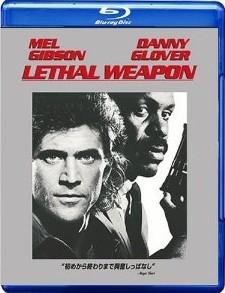 リーサル・ウェポン[洋画Blu-ray]