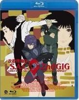 攻殻機動隊S.A.C. 2nd GIG Individual Eleven[邦画Blu-ray]