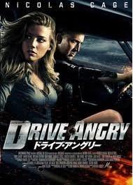 ドライブ・アングリー [洋画Blu-ray]