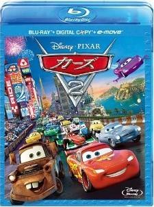 [Blu-ray] カーズ2「[洋画Blu-ray]