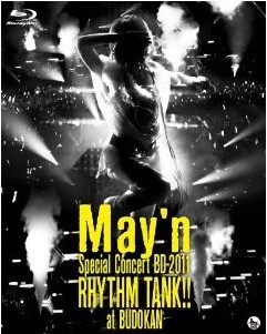 May'n Special Concert BD 2011 「RHYTHM TANK!!」 at 日本武道館 [邦画Blu-ray]