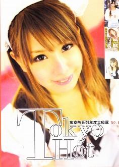 Tokyo Hot No.6「邦画 DVD エロス」