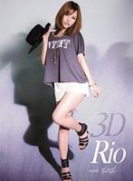 3D Rio「邦画DVD アダルト」