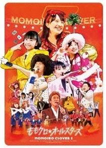 [DVD] ももクロ春の一大事2012「邦画 DVD 音楽 J-POP」