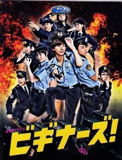 [DVD] ビギナーズ「日本ドラマ」