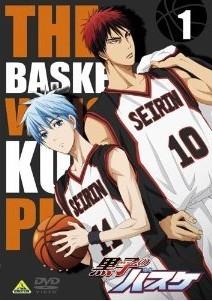 [DVD] 黒子のバスケ「邦画 DVD アニメ」