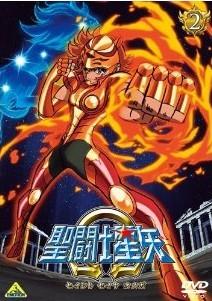 [DVD] 聖闘士星矢Ω 2「邦画 DVD アニメ」
