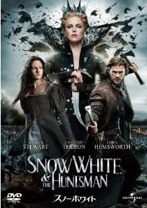 [DVD] スノーホワイト「洋画 DVD ファンタジー」