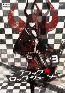 [Blu-ray] ブラック★ロックシューター 3「邦画 DVD アニメ」