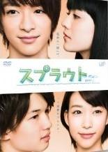 [DVD] スプラウト「日本ドラマ ラブストーリ」
