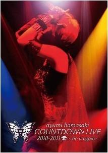 [DVD] ayumi hamasaki COUNTDOWN LIVE 2010-2011 A(ロゴ)~do it again~「邦画 DVD 音楽」