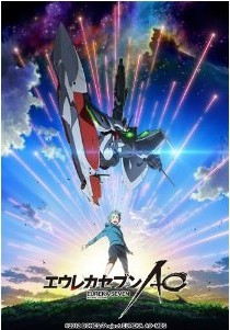 [DVD] エウレカセブンAO