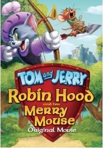 [DVD] トムとジェリー ロビン・フッド