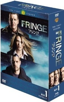 [DVD] FRINGE フリンジ DVD-BOX シーズン1