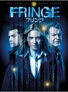 [DVD] FRINGE フリンジ DVD-BOX シーズン4