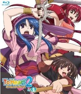 [Blu-ray] OVA『ToHeart2ダンジョントラベラーズ』Vol.2