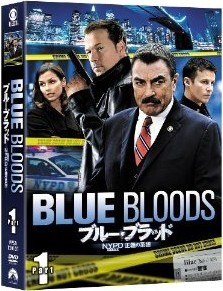 [DVD] ブルー・ブラッド NYPD 正義の系譜 DVD-BOX シーズン 1