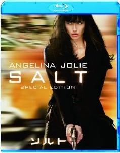 [Blu-ray] ソルト