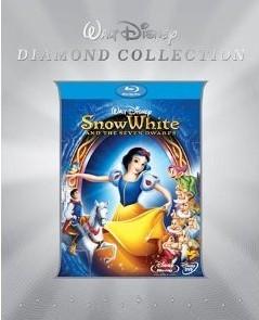 [DVD] 白雪姫 ダイヤモンド・コレクション