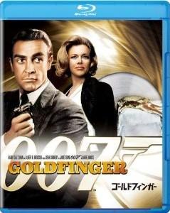 [Blu-ray] ゴールドフィンガー
