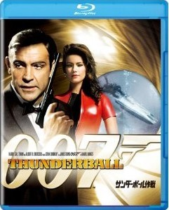 [Blu-ray] サンダーボール作戦
