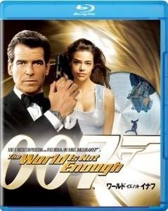 [Blu-ray] ワールド・イズ・ノット・イナフ