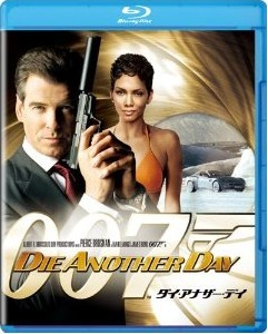 [Blu-ray] ダイ・アナザー・デイ