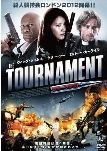 [DVD] ザ・トーナメント