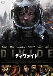 [DVD] ディヴァイド