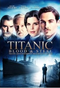 [DVD] タイタニック:ブラッド・アンド・スティール