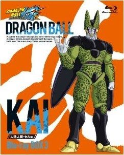[Blu-ray] ドラゴンボール改 人造人間・セル編 BOX3 1