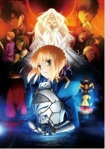 [Blu-ray] Fate/Zero 7