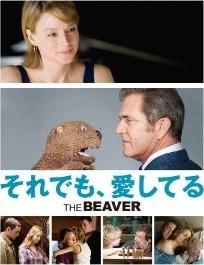 [DVD] それでも、愛してる