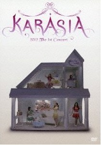 [DVD] KARA 1st JAPAN TOUR KARASIA