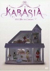 [DVD] KARA 1st JAPAN TOUR KARASIA