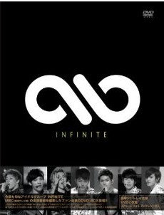 [DVD] MY K-STAR INFINITE