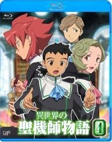 [Blu-ray] 異世界の聖機師物語 4「邦画 DVD アニメ」