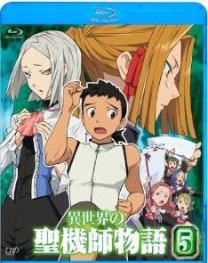 [Blu-ray] 異世界の聖機師物語 5「邦画 DVD アニメ」