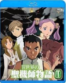 [Blu-ray] 異世界の聖機師物語 11「邦画 DVD アニメ」