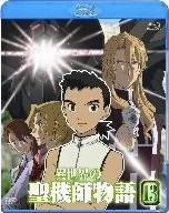 [Blu-ray] 異世界の聖機師物語 13「邦画 DVD アニメ」