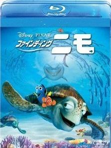 [3D&2D Blu-ray] ファインディング・ニモ