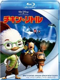 [3D&2D Blu-ray] チキン・リトル