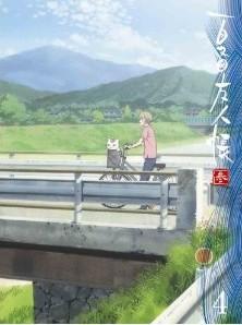 [Blu-ray] 夏目友人帳 参 4