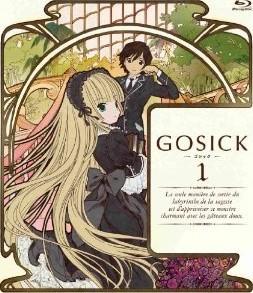[Blu-ray] GOSICK-ゴシック- 第1巻