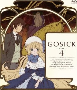 [Blu-ray] GOSICK-ゴシック- 第4巻