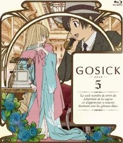[Blu-ray] GOSICK-ゴシック- 第5巻