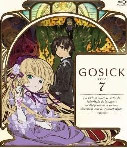 [Blu-ray] GOSICK-ゴシック- 第7巻