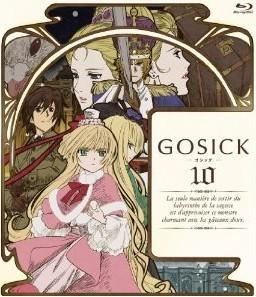 [Blu-ray] GOSICK-ゴシック- 第10巻