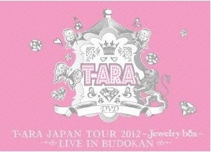 [DVD] T-ARA JAPAN TOUR 2012 ~Jewelry box~ LIVE IN BUDOKAN